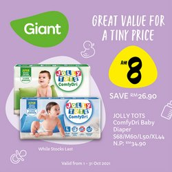 Giant offers in Giant catalogue ( 11 days left)
