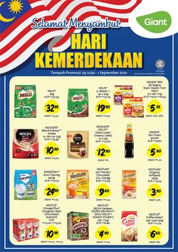 Giant offers in Giant catalogue ( 27 days left)