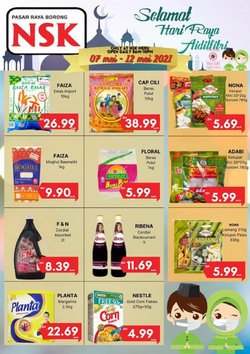 NSK TRADE CITY offers in NSK TRADE CITY catalogue ( Expired)
