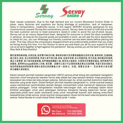 Servay Hypermarket catalogue ( 16 days left )