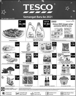 Back to School offers in Tesco Extra catalogue ( 9 days left)