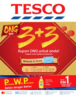 Offers from Tesco Extra in the Kuala Lumpur leaflet