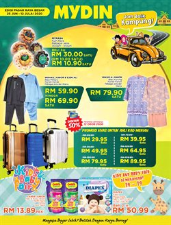 MyMart catalogue in Ipoh ( 3 days left )