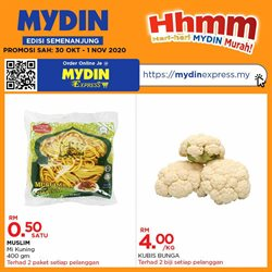 MyMart offers in MyMart catalogue ( Expires tomorrow)