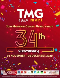 TMG Mart offers in TMG Mart catalogue ( 12 days left)