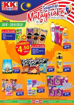 Offers from KK Super Mart in the Shah Alam leaflet