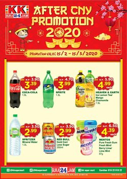 KK Super Mart catalogue in Petaling Jaya ( 26 days left )