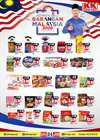 KK Super Mart catalogue in Petaling Jaya ( Expired )