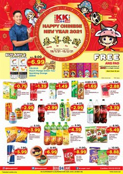 New Year offers in KK Super Mart catalogue ( 20 days left)