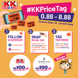 Offers from KK Super Mart in the Kuala Lumpur leaflet