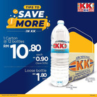 KK Super Mart coupon in Petaling Jaya ( 22 days left )