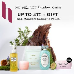 HERMO offers in HERMO catalogue ( 9 days left)
