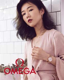 Offers from Omega Watches in the Kuala Lumpur leaflet