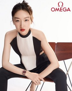 Omega Watches offers in Omega Watches catalogue ( 23 days left)