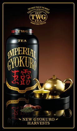 TWG Tea Salon & Boutique catalogue ( More than a month )