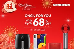 Electronics & Appliances offers in the Senheng catalogue in Penang