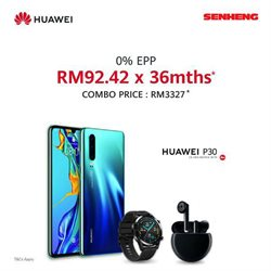 Senheng catalogue ( 11 days left )
