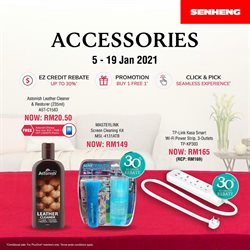 Electronics & Appliances offers in Senheng catalogue ( Expires tomorrow)