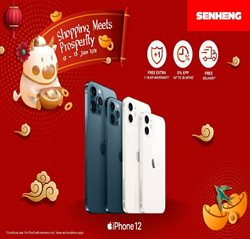 Senheng catalogue ( 4 days left)