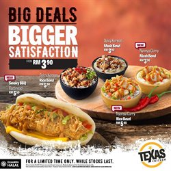Restaurants offers in the Texas Chicken catalogue in Johor Bahru ( 26 days left )