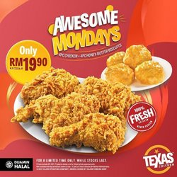 Restaurants offers in Texas Chicken catalogue ( More than a month)