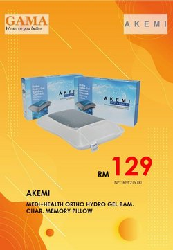 Home & Furniture offers in Akemihome catalogue ( 7 days left)