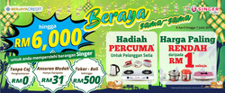 Offers from Singer in the Kuala Lumpur leaflet