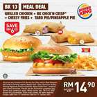 Burger King catalogue ( Expired )