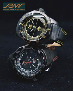 Red Army Watches catalogue ( 17 days left )