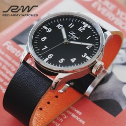 Red Army Watches catalogue ( Expired)