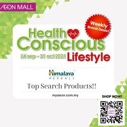 Himalaya Healthcare offers in Himalaya Healthcare catalogue ( 2 days left)