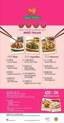 Offers from Esquire Kitchen in the Petaling Jaya leaflet