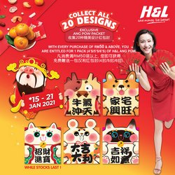 H&L Supermarket offers in H&L Supermarket catalogue ( Expires today)