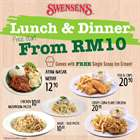 Swensens catalogue ( Expired )