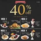 Swensens catalogue in Penang ( Expired )