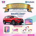 Baskin Robbins catalogue in Kajang-Bangi ( More than a month )
