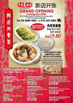 Ah Yip Herbal Soup offers in Ah Yip Herbal Soup catalogue ( 5 days left)