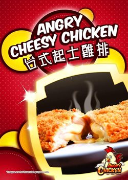 Offers from Angry Chicken in the Kuala Lumpur leaflet