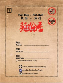 Offers from Noodle Shack in the Petaling Jaya leaflet