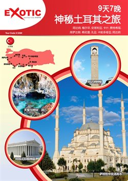 Travel offers in the YL Travel catalogue in Klang