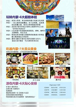 Offers from YL Travel in the Pulau Langkawi leaflet