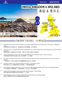 Travel offers in the Reliance Travel catalogue in Klang