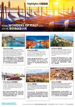 Travel offers in the Reliance Travel catalogue in Kuala Lumpur
