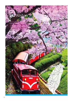 Travel offers in the Reliance Travel catalogue in Penang