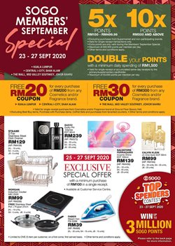 SOGO catalogue ( 2 days left )