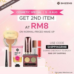 Shizens offers in Shizens catalogue ( 1 day ago)