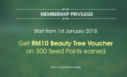 Offers from The Face Shop in the Kuala Lumpur leaflet