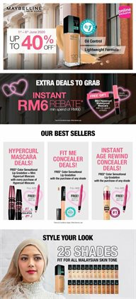 Watsons catalogue ( Expires tomorrow )