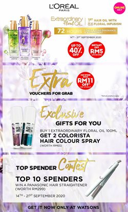 Watsons catalogue ( Expires today )