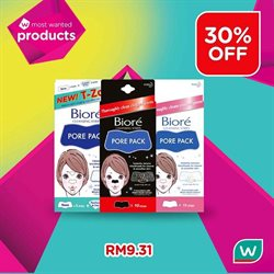 Offers from Watsons in the Petaling Jaya leaflet